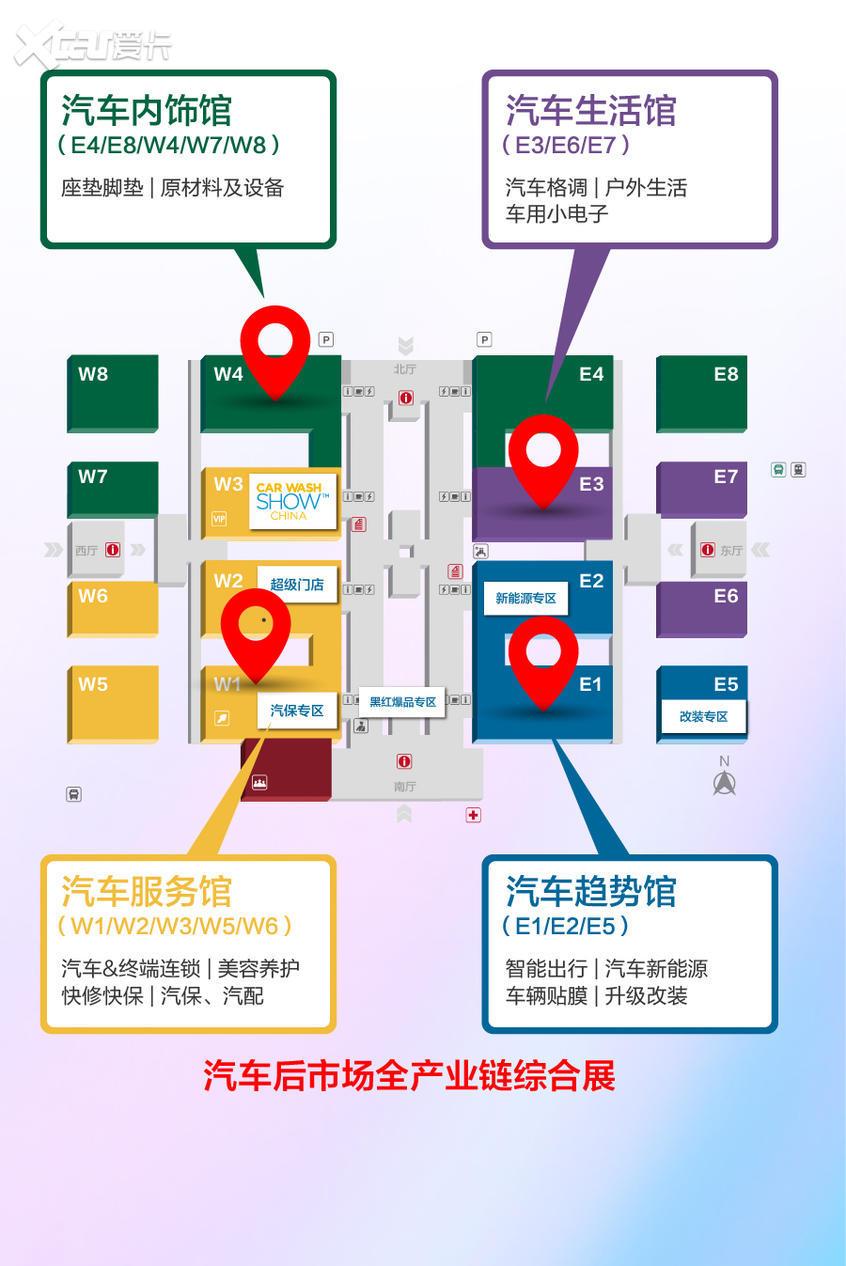 2.18去CIAACE雅森北京展的15个理由,看完让你无法拒绝