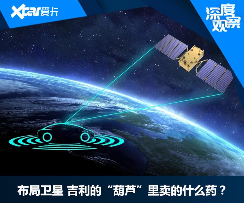 进军太空领域 马斯克在左/李书福在右