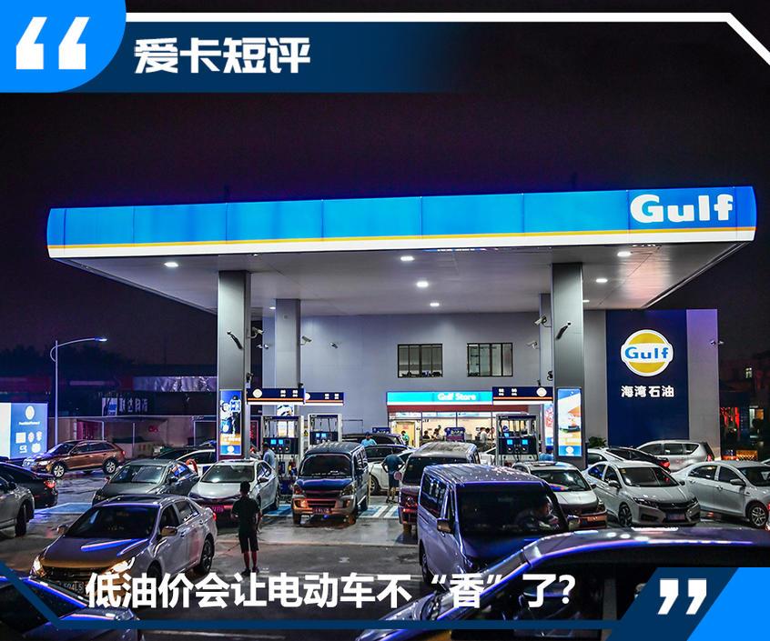 油价下降有何影响?