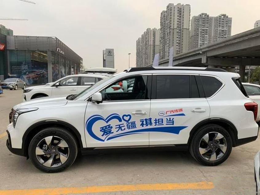 广汽传祺GS8S