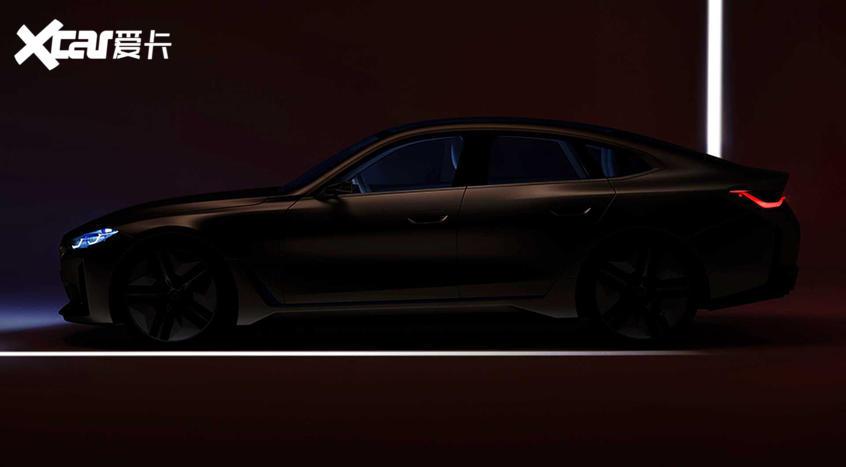 宝马i4概念车最新预告图 即将正式亮相