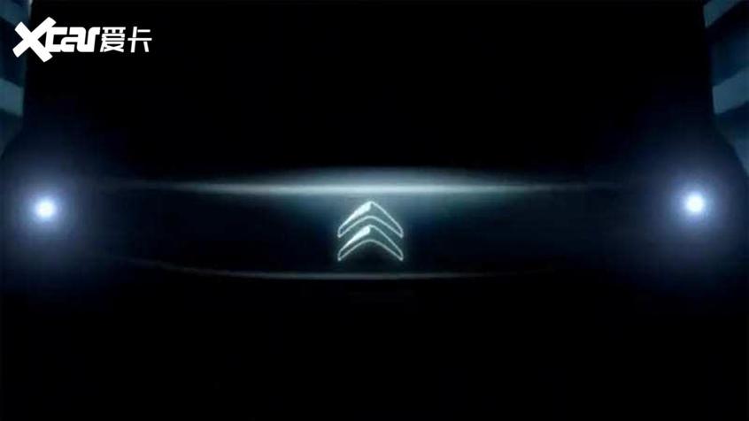 雪铁龙电动车预告图发布 将2月27