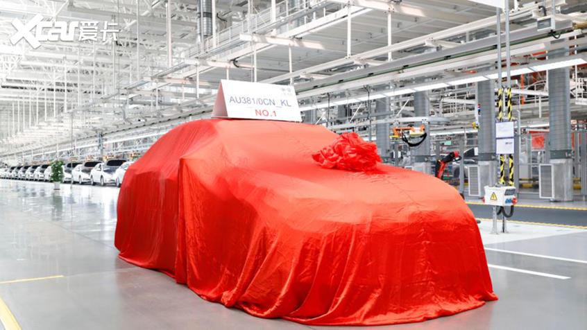 新奥迪A3三厢长轴版车型下线 年内上市