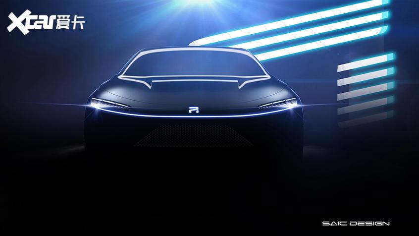 荣威R-Aura Concept预告图配上全新LOGO