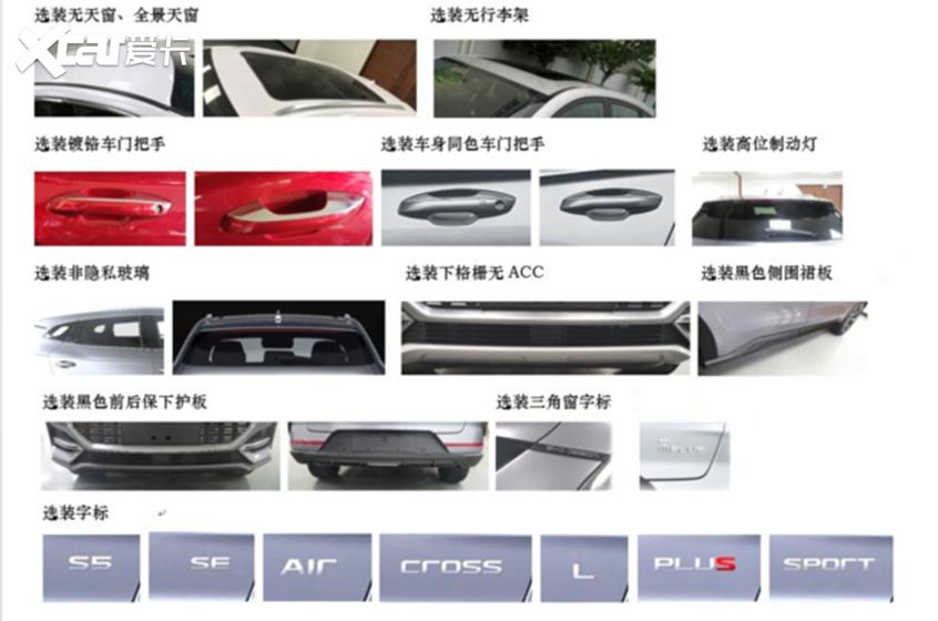 比亚迪宋系列全新SUV曝光推两种版本