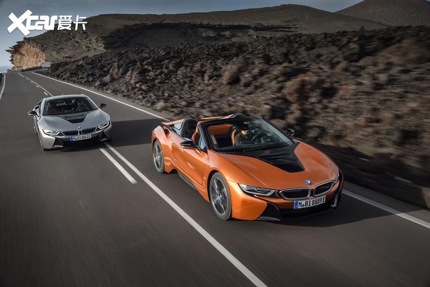 BMW i8 Roadster与新BMW i8 Coupe