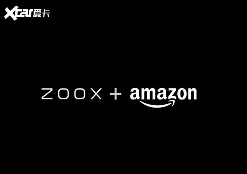 亚马逊正式收购Zoox 马斯克:呵呵哒!