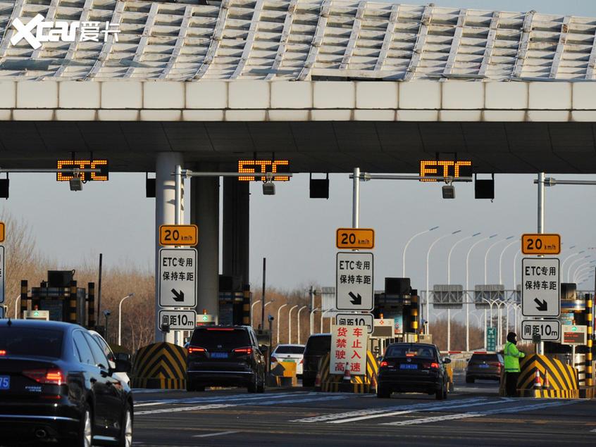 交通运输部:小型客车免通行费时间延长
