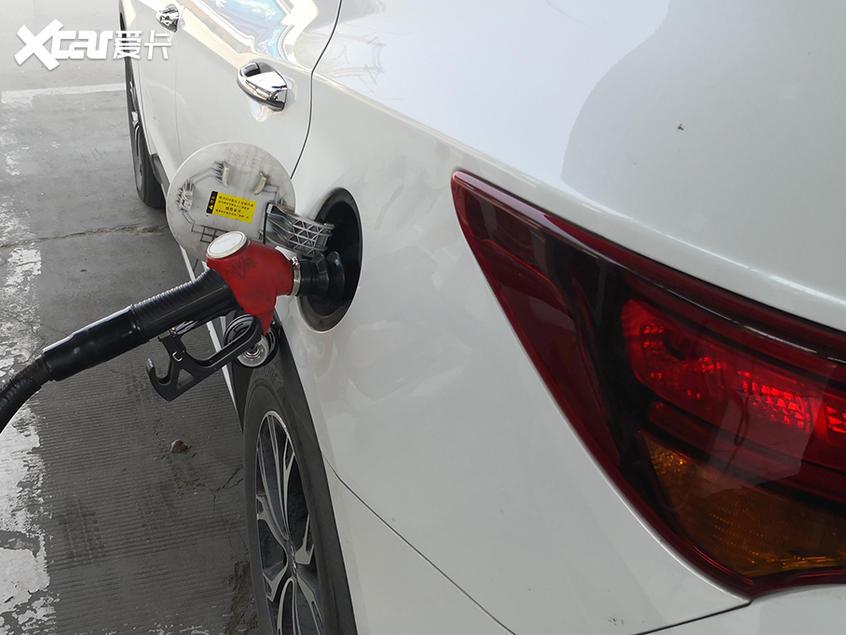 今晚24时油价下调 加满一箱油省16.5元