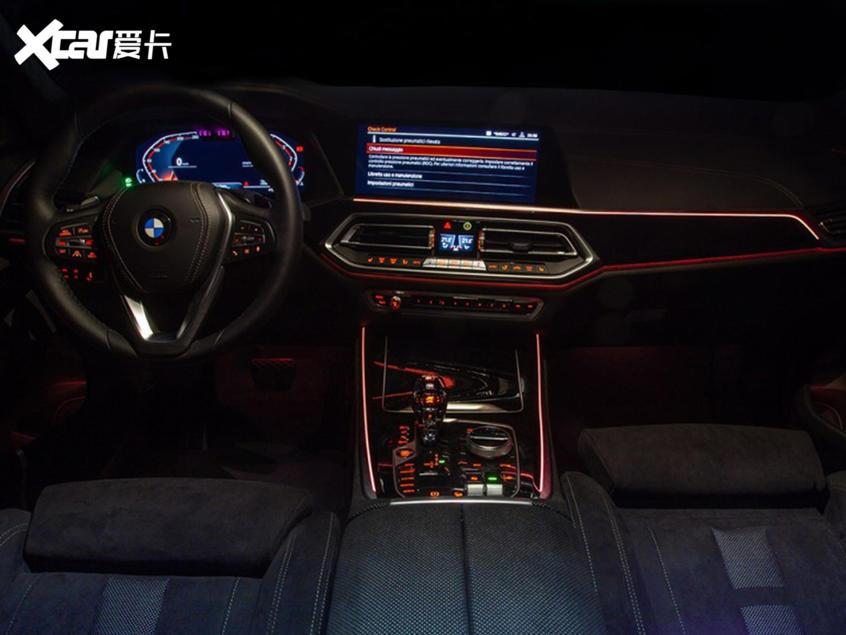 宝马X5特别版官图 配大量Alcantara材料