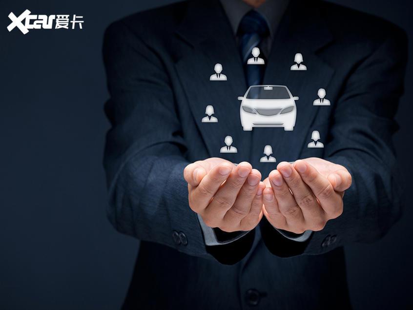 广汇汽车推出线上4S店 提供零接触服务