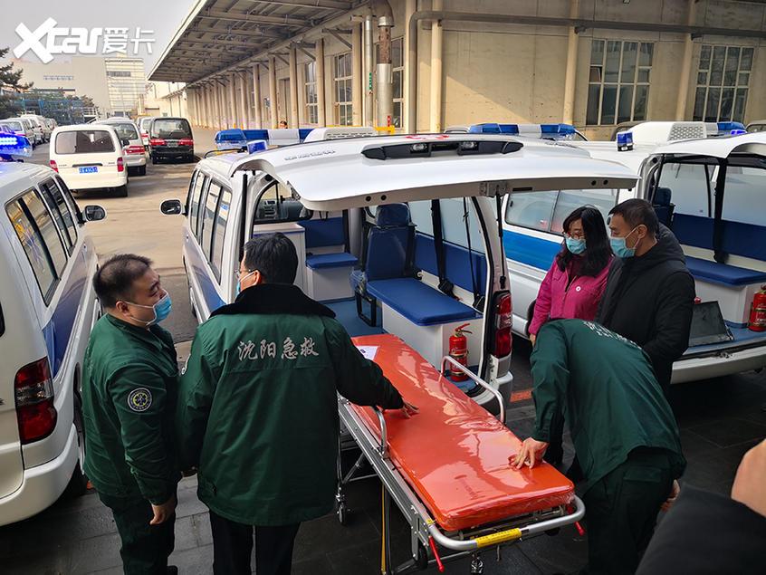 抗击疫情 华晨雷诺金杯再捐10台救护车