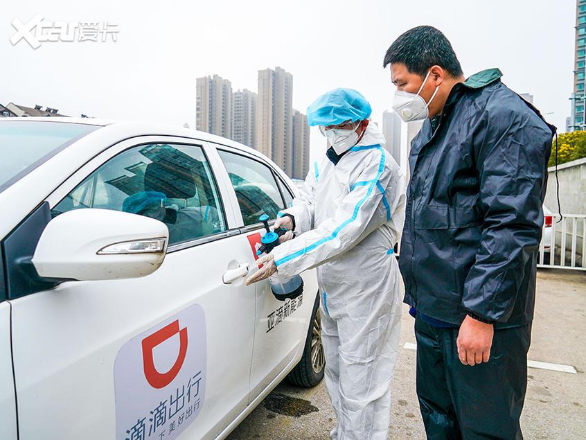 滴滴在南京组建医护保障车队 抗击投情