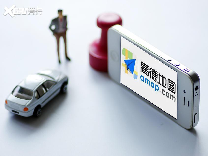 联合47家网约车平台 高德发布出行倡议