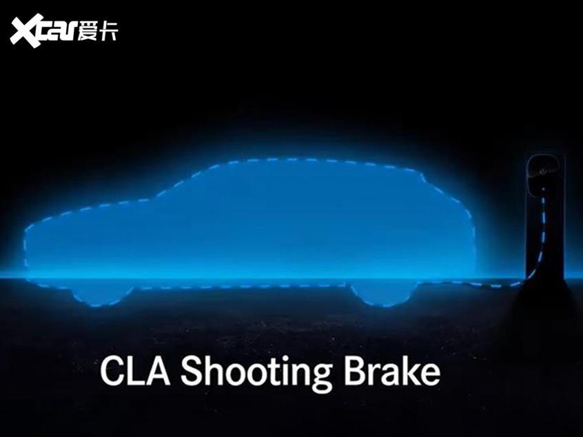 奔驰新款GLA/CLA PHEV车型将3月内亮相