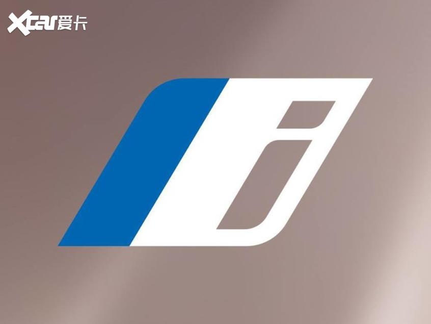 扁平化/年轻化设计 宝马发布新品牌LOGO