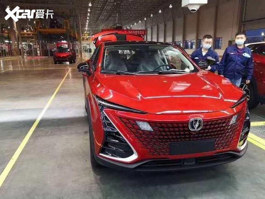 长安UNI-T下线 跨界紧凑级SUV/6月上市