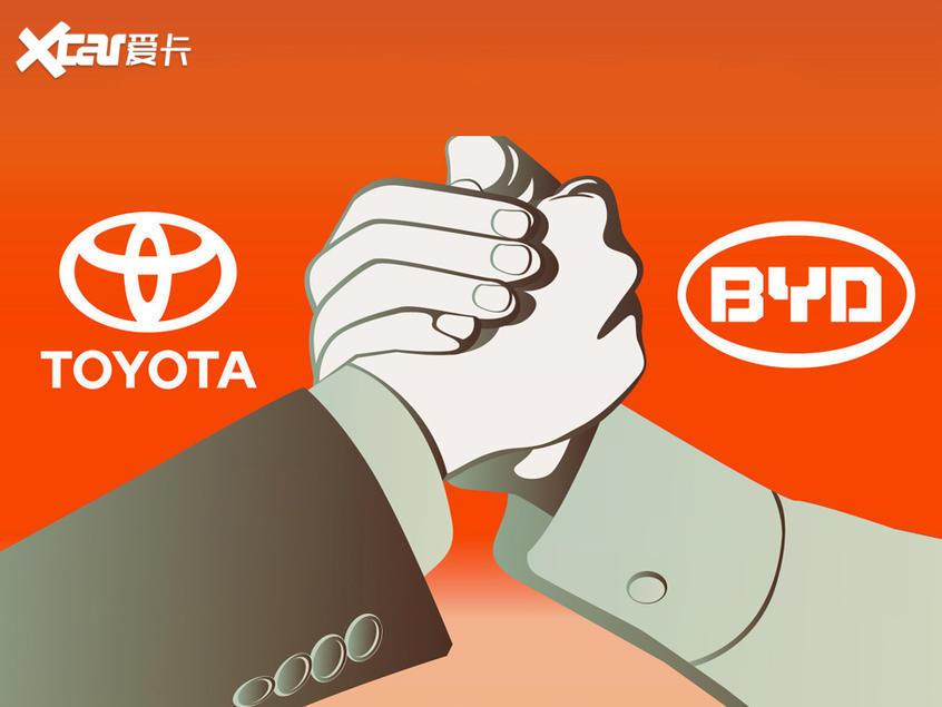 丰田/比亚迪合资公司正式成立 五月开业