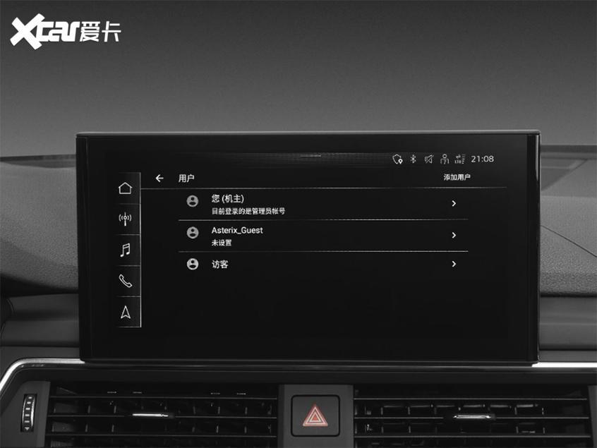 全新奥迪A4L正式首发亮相 内饰更换大屏