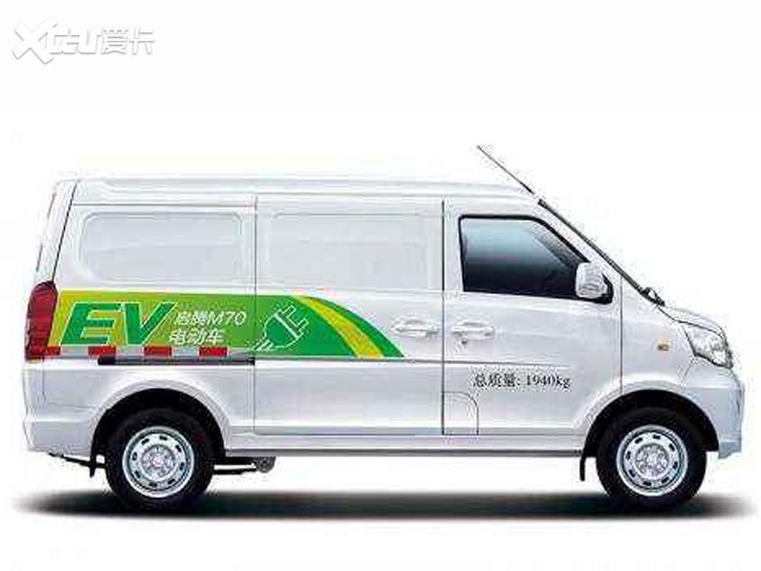 新款启腾M70 EV