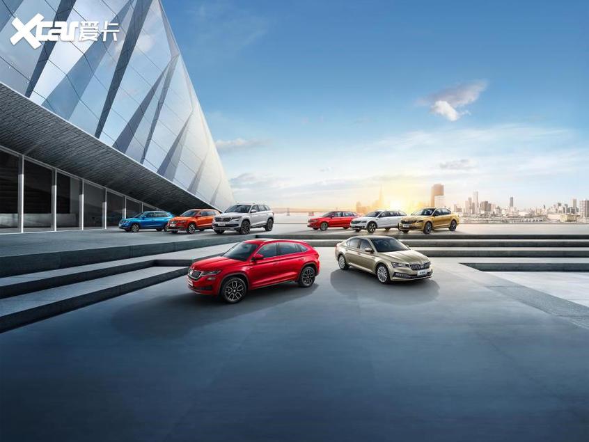 斯柯达全系车价格调整 最高下调2.45万