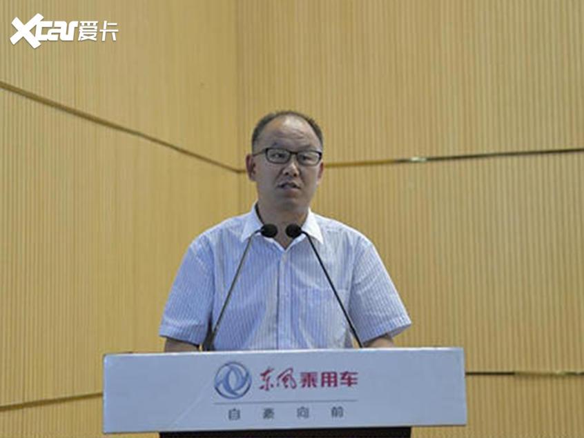 人事变动|张祖同将兼任神龙汽车董事长