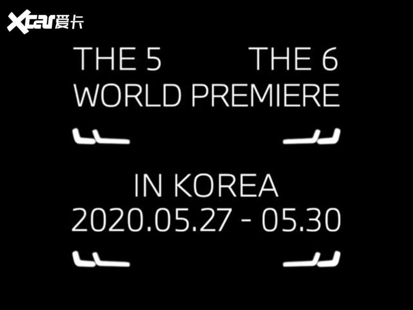新款宝马5系将5月27日全球首发