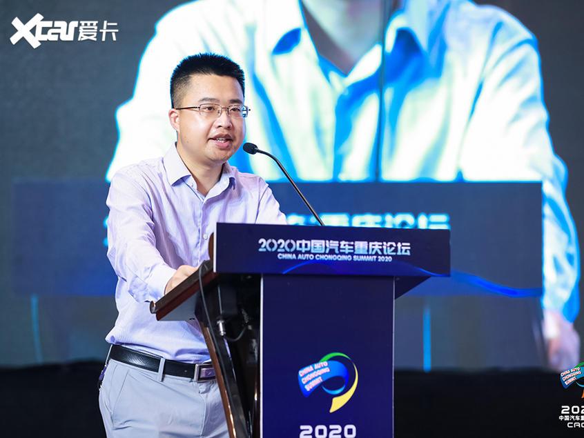 長安汽車何文:5G時代下汽車產業的變革