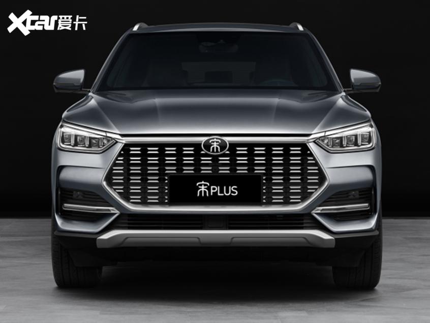 比亚迪新SUV定名宋PLUS推燃油/纯电版