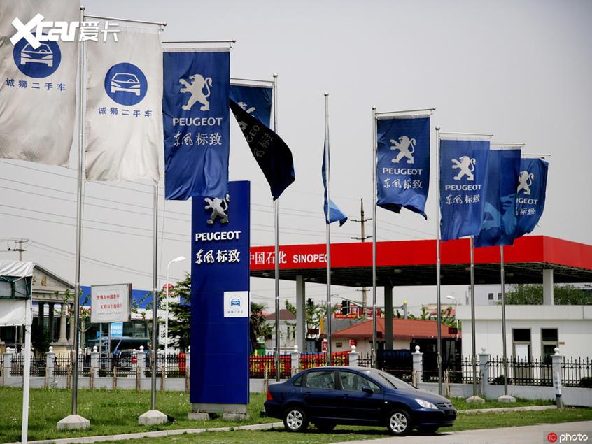 防控疫情 东风标致推新政为经销商减压