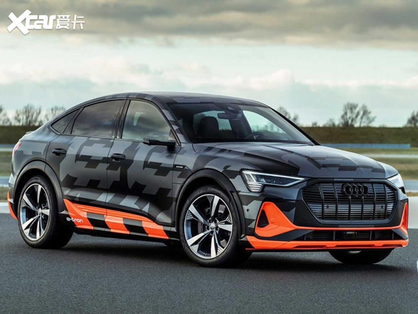 奥迪e-tron S Sportback原型车官图发布