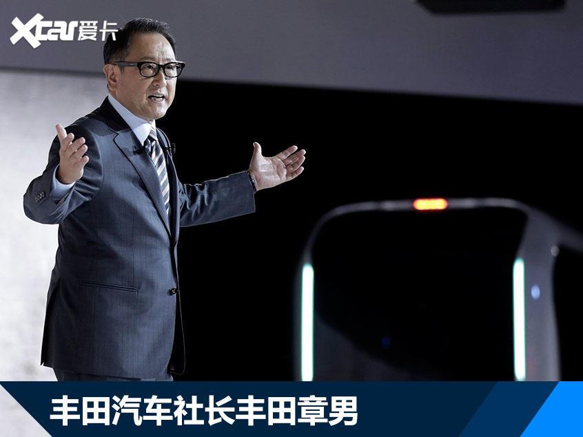 丰田汽车调整组织架构