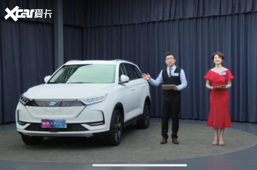 长安欧尚X7 EV正式开启预售