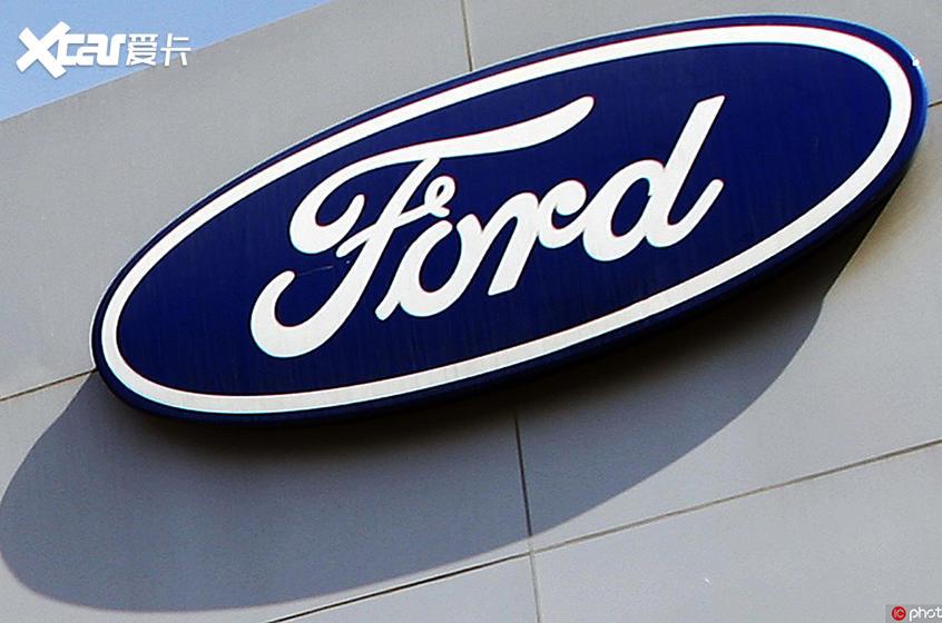 福特一季度继续亏损 在华发展成老大难