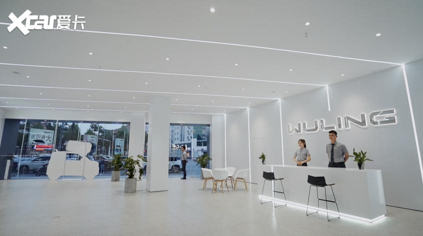 五菱新能源體驗店落成 年內將增至60家