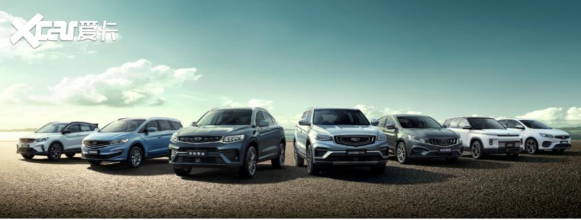 吉利汽车五月销量近11万同比增长20%