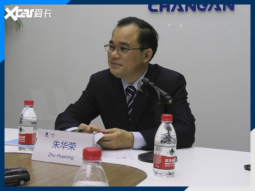 接棒張寶林 朱華榮履新長安汽車董事長