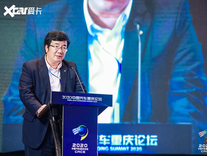 廣汽集團吳松:新的市場格局正加速形成