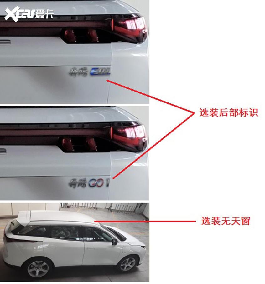 奔腾E01纯电动SUV新消息 将于4月份上市