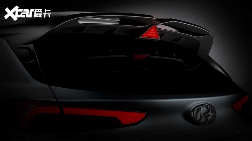 现代KONA N预告图曝光 高性能小型SUV