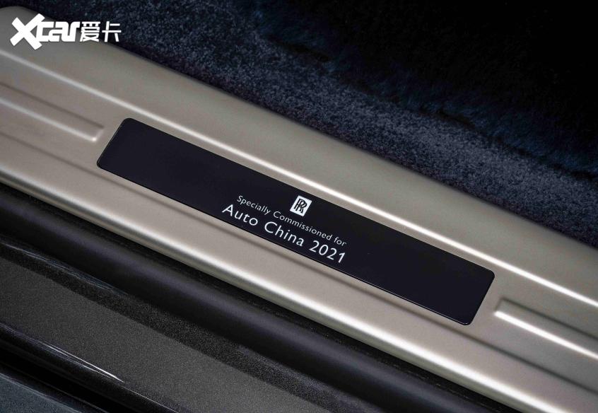 """2021上海车展:古思特""""逸境""""特别版"""