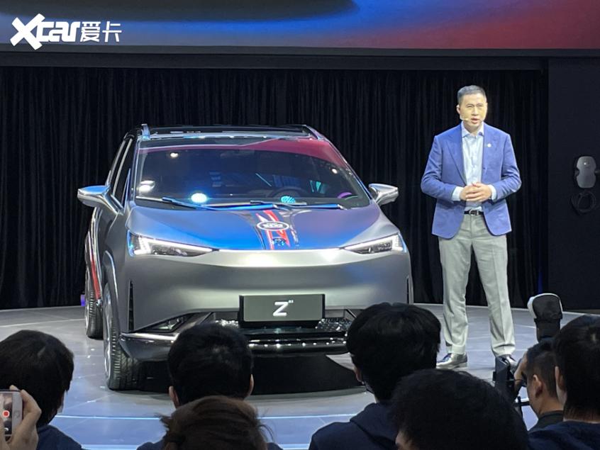 2021上海车展:合创Z03亮相并启动盲订