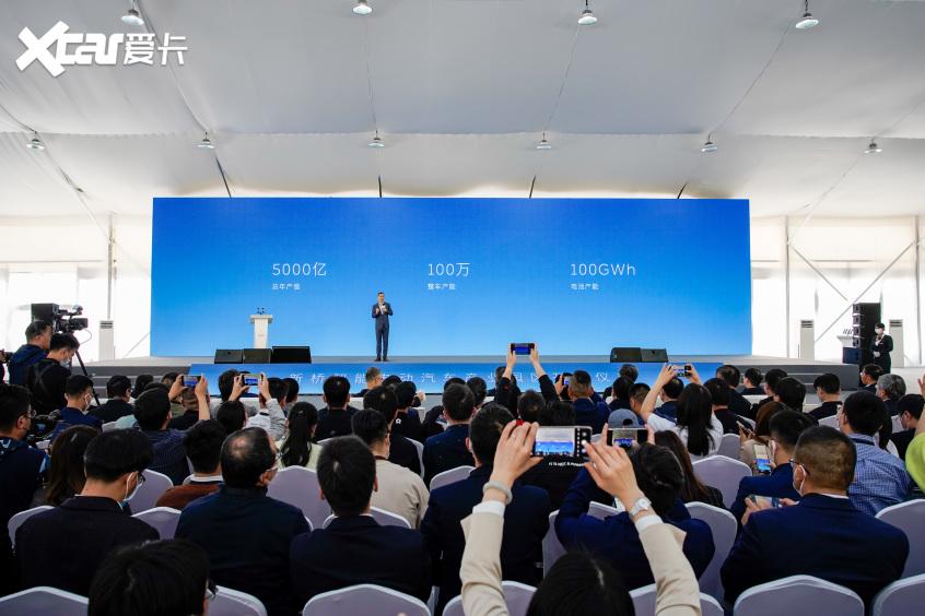 投资500亿 新桥智能电动汽车产业园开建