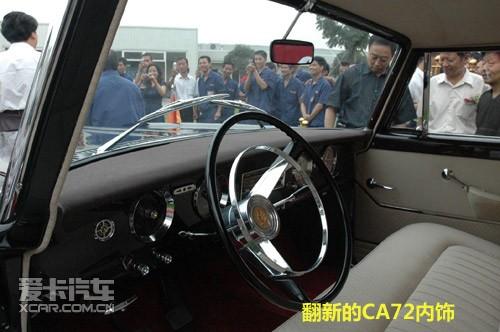 不能忘却的纪念 一起看红旗CA770的故事-厦门祥通汽车有限公司高清图片