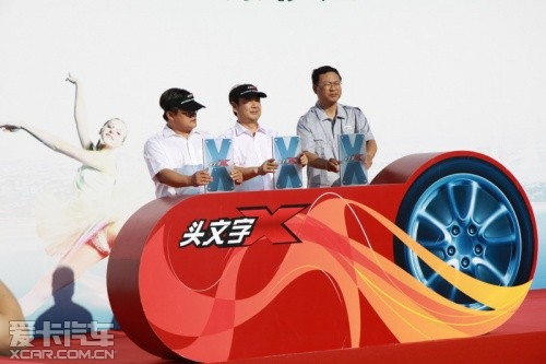 福田汽车 2011款蒙派克高清图片