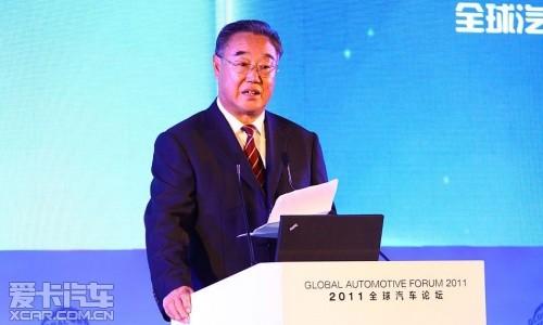2011汽车论坛