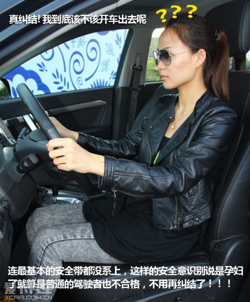 mama in car