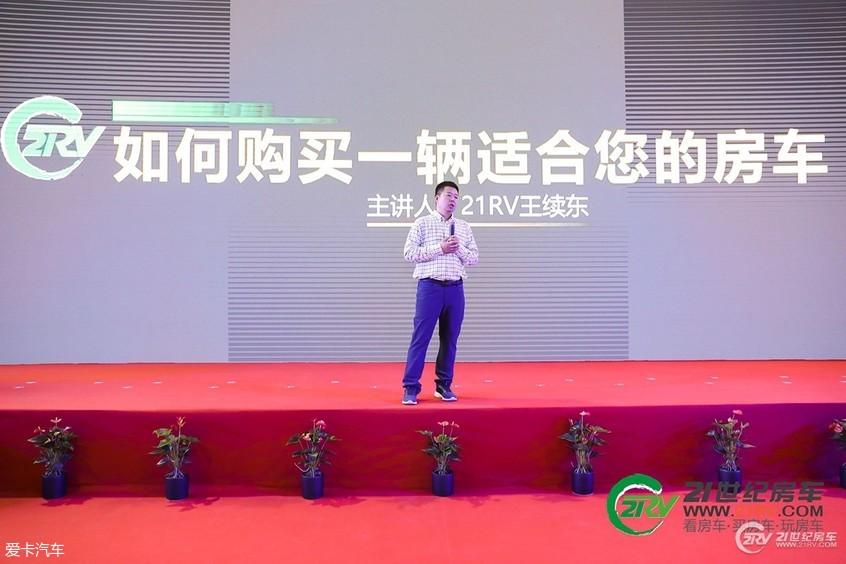 悲迎4万人 中国国际房车旅游展览会闭幕