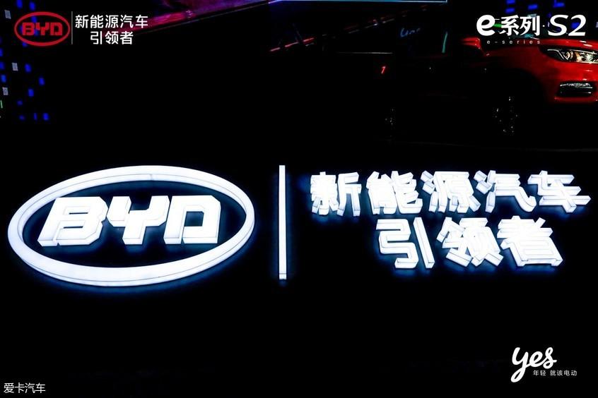 比亚迪E系列推两款新车 销量目标为35万