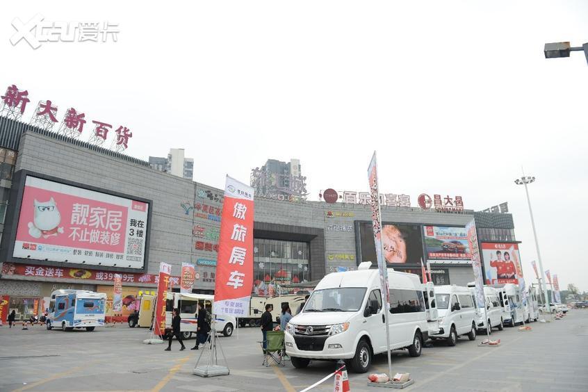 2019世界房车休闲度假大会暨开平碉楼文化旅游节盛大开